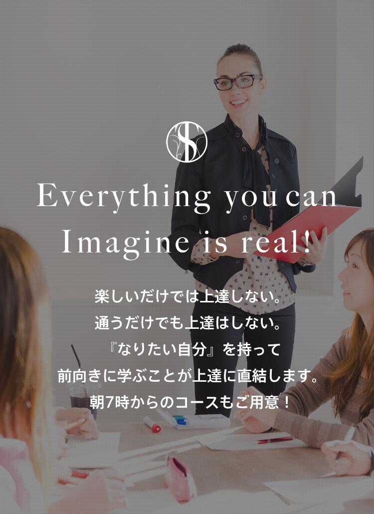 Let's enjoy english! the scentは月々7,000円で通いたい放題。だから、上達する英会話教室。あなたのライフスタイルに合わせて、朝7:00からのコースもご用意!