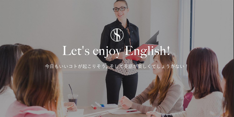 英語にも方言はあるのか