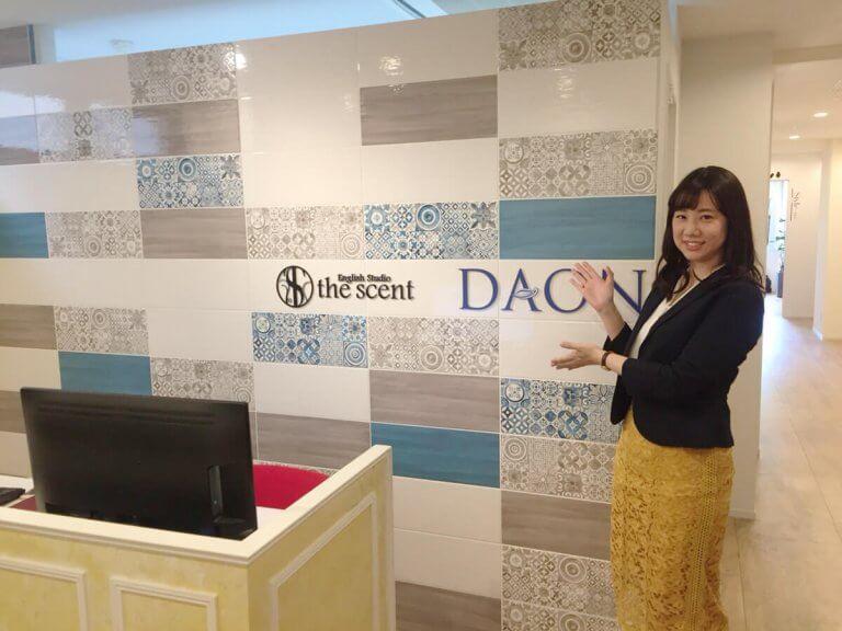 【写真多数掲載】名古屋の英会話教室「the scent」体験レッスンレポート